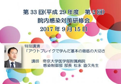2017-09-20_140327